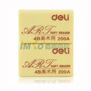 图片 得力(deli)7540 4B200A美术橡皮擦(超市装)2块/袋