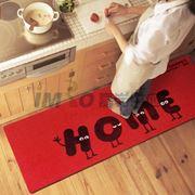 图片 【京东超市】富居(FOOJO)厨房可水洗防滑地垫门垫45*120cm红底HOME