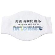 图片 1200系列防尘颗粒物滤棉1701CN 3M